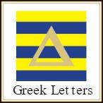 greek-letters.jpg